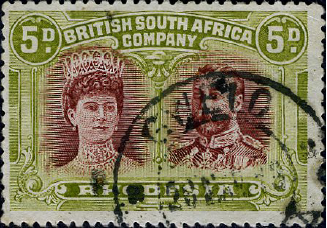 5d Perf 14, SG143a, fine used with a few slightly blunted perf. Uria copy.