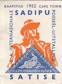 1952 - International Stamp Exhibition Cape Town